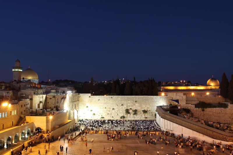 אהבת ירושלים | גיל חובב