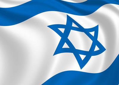 ערב ישראלי
