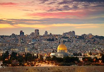 ירושלים תכנית הקפיטליסטית