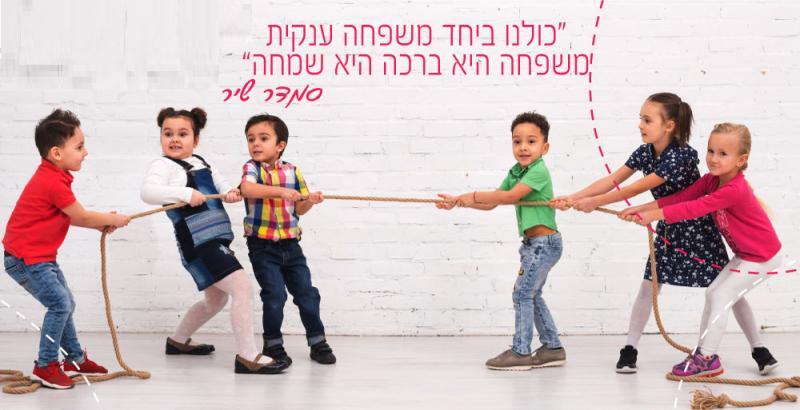 הכיתה התקשורתית- רוקדים עם ריקו